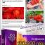 ลดน้ำหนัก Phyteney Best Extra 3 กล่อง ( 90 เม็ด) thumbnail 8