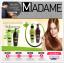 Hybeauty Vitalizing Hair Scalp Shampoo & Conditioner ไฮบิวตี้ แชมพูรักษาผมบาง thumbnail 1