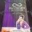 ลดน้ำหนัก Phyteney Best Extra 3 กล่อง ( 90 เม็ด) thumbnail 7