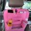 ที่ใส่ของติดหลังเบาะรถยนต์ มีหลายสีให้เลือก thumbnail 8