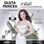Gluta Panacea B&V By Pang กลูต้าพานาเซีย ดื้อยา ขาวยาก ผิวคล้ำมาก ผิวไหม้ ตัวเดียวครบ thumbnail 3