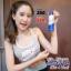 Verena Sure Body Firming Spray สเปรย์กระชับสัดส่วนชัวร์ - เวอรีน่าชัวร์ บอดี้ เฟิร์มมิ่ง สเปรย์ thumbnail 10