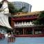 CTSEKBusiness EXCLUSIVE HONGKONG 3D 2N ส.ค – ม.ค 60 thumbnail 19