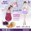 Babalah ELMOLA SOD บาบาร่า แอลโมล่า เอสโอดี เนรมิตให้ผิวสวย สุขภาพดี thumbnail 3