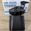 กล้องติดรถยนต์ HD DVR เมนูไทย จอ 2.5 นิ้ว มีอินฟาเรด 6 ดวง มุมกล้อง 120 องศา thumbnail 4