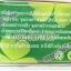 ครีมไพลสด ไวท์โรส ใหม่ ของแท้ ราคาส่งถูก Plaisod Whitening Cream thumbnail 8