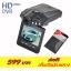 กล้องติดรถยนต์ HD DVR เมนูไทย จอ 2.5 นิ้ว มีอินฟาเรด 6 ดวง มุมกล้อง 120 องศา thumbnail 1