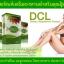 DCL thumbnail 2