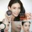 Ver.88 Bounce Up Pact SPF50 PA+++ แป้งดินน้ำมัน หน้าเด้ง สวยเด่น ทุกมุมกล้อง thumbnail 7