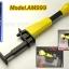 ล็อคเบรค Solex AM999 ราคา 790บาท ล็อคเบรค ล็อคครัช ใช้ง่าย แข็งแรง thumbnail 4