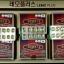 น้ำมันสนเข็มแดง LEMO PLUS ส่งฟรี EMS thumbnail 2