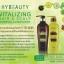 Hybeauty Vitalizing Hair Scalp Shampoo & Conditioner ไฮบิวตี้ แชมพูรักษาผมบาง thumbnail 3