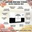Gluta Panacea B&V By Pang กลูต้าพานาเซีย ดื้อยา ขาวยาก ผิวคล้ำมาก ผิวไหม้ ตัวเดียวครบ thumbnail 7
