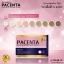 Pacenta Nesya By Skinista พาเซนต้า เนสญ่า วิตามินอนุพันธ์ เร่งผิวขาว เพิ่มออร่า ผิวมีสุขภาพดี thumbnail 6