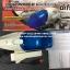 เครื่องดูดฝุ่นในรถยนต์ thumbnail 2