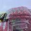ดิน gex ถุงแดง ขนาด 2 kg. thumbnail 1