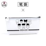 กระเป๋าดินสอ #BTS (งานแฟนเมด)