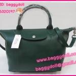 Longchamp Cuir หนังด้าน มี 4 ไซด์ S,M,L,XL สีเขียวเข้ม **เกรดท๊อปมิลเลอร์** (Hi-End)