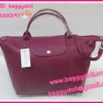 Longchamp Cuir หนังด้าน มี 4 ไซด์ S,M,L,XL สีม่วง **เกรดท๊อปมิลเลอร์** (Hi-End)