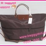 Longchamp Le Pliage Travel bag กระเป๋าเดินทางสีน้ำตาลช๊อคฯ **เกรดท๊อปมิลเลอร์** (Hi-End)