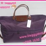 Longchamp Le Pliage Travel bag กระเป๋าเดินทางสีม่วง **เกรดท๊อปมิลเลอร์** (Hi-End)