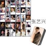 ชุดรูปพร้อมกล่องเหล็ก LOMO EXO - For Life Lay