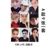 การ์ดแฟนเมด #EXO For Life : A