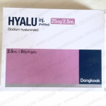 Hyalu inj. Prefilled (Sodium Hyaluronate) 25mg/2.5ml