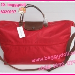 Longchamp Le Pliage Travel bag กระเป๋าเดินทางสีแดง **เกรดท๊อปมิลเลอร์** (Hi-End)