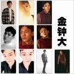 สติกเกอร์ การ์ด #EXO For Life Chen