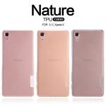 เคสยางใส Sony Xperia X รุ่น Nillkin Nature TPU case