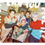 อัลบั้ม #Highlight - Mini Album Vol.1 [CAN YOU FEEL IT?] (Sense Ver.)