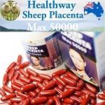 รกแกะเม็ด ของแท้ แบ่งขาย 30 เม็ด Healthway Sheep Placenta MAX 50000