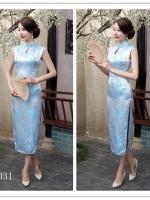 Pre-order กี่เพ้า แขนกุด สีฟ้า ลายดอกบ๊วย Cherry Blossom ผ้าไหมจีน กุ๊นขอบ ตัดเย็บอย่างดี