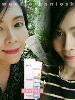 PRAERIE UV Shield silky Sunscreen Cream (บรรจุ 20กรัม)