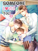 Someone love you ผู้เเต่ง Darin ( 2 เล่มจบ)
