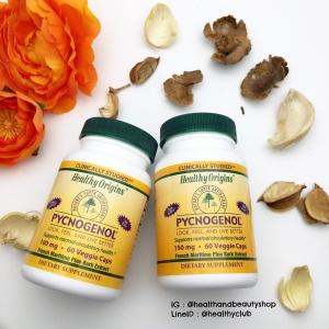 # กระ ฝ้า # Healthy Origins, Pycnogenol, 100 mg, 60 Veggie Caps