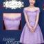 Pre-order ชุดราตรีสั้น เพื่อนเจ้าสาว PE-629 สีม่วงชุดลูกไม้ทั้งชุด (เชือกผูกหลัง) thumbnail 3