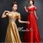 พร้อมเช่า สำหรับสาวไซส์ใหญ่ ชุดราตรียาว แบบแขนสั้น ผ้าซาตินสวยสง่า อกจับจีบปักเลื่อมช่วงอก-เอว สีแดง (เชือกผูกหลัง) thumbnail 10