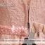 พร้อมเช่า ชุดราตรียาว แขนกุด ลูกไม้แต่งเลื่อม คาดเอวแผงลูกปัด สีชมพู thumbnail 9