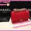 กระเป๋าแบรนด์ชาแนล Chanel **เกรดAAA** เลือกลายและสีด้านในค่ะ thumbnail 4