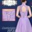 Pre-order ชุดราตรีสั้น เพื่อนเจ้าสาว PE-629 สีม่วงชุดลูกไม้ทั้งชุด (เชือกผูกหลัง) thumbnail 9