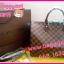 Louis Vuitton Damier Canvas Speedy Bandoulire **เกรดท๊อปมิลเลอร์** (Hi-End) thumbnail 10