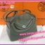 Hermes Lindy30 Clemence Leather Silver Hardware **เกรดท๊อปมิลเลอร์** (Hi-End) thumbnail 1
