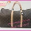 Louis Vuitton Monogram Canvas Keepall 45,50,55 **เกรดท๊อปมิลเลอร์** (Hi-End) thumbnail 1