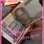 Louis Vuitton Money Clip กระเป๋าสตางค์หลุยส์ **เกรดAAA** เลือกสีด้านในค่ะ thumbnail 8