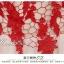 พร้อมเช่า ชุดราตรียาว สีครีม แบบเกาะอก ลายลูกไม้ ทรงหางปลาแต่งผ้าตาข่าย (เชือกผูกหลัง) thumbnail 5