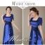 พร้อมเช่า ชุดราตรียาว สีน้ำเงิน ปิดไหล่ แต่งดอกกุหลาบจับจีบสวย ผ้าซาติน (L-5XL) thumbnail 8
