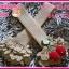 ไหมหุ้มหูกระเป๋าหลุยส์ แบบระบายดอกไม้ For Speedy, Keepall, Alma thumbnail 25