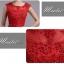 พร้อมเช่า ชุดราตรียาว สีแดง แบบเรียบหรู แต่งลูกไม้เซาะดอก ปักลูกปักมุก thumbnail 6